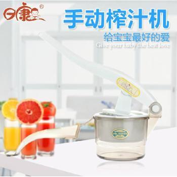 日康手动榨汁机 婴儿水果研磨器压汁机 宝宝辅食物料理机RK3709