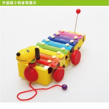 1-3岁宝宝八音阶手敲琴儿童乐器 益智敲击木琴早教敲打玩具手敲琴