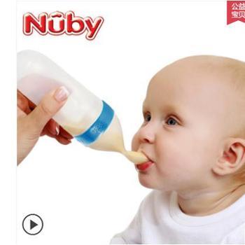 美国努比nuby米糊奶瓶婴儿硅胶挤压勺子宝宝喂养单勺头辅食奶瓶喂食器