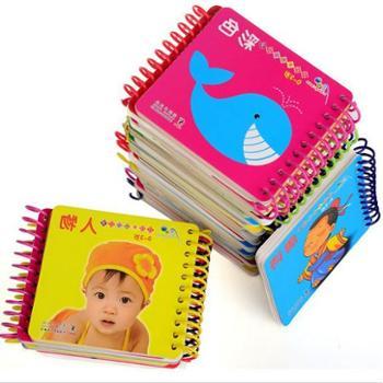 冒个泡礼盒装0-3岁宝宝早教书撕不烂婴幼儿童启蒙认知益智玩具识字卡片