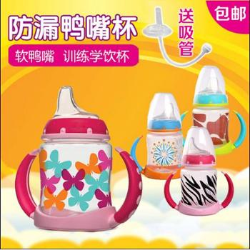德国NUK学饮杯宝宝鸭嘴杯婴儿童训练水杯吸管杯带手柄防漏喝水杯
