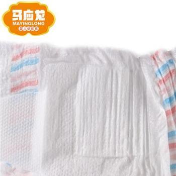 马应龙纸尿裤8包装超薄干爽新生儿宝宝尿不湿尿裤非拉拉裤