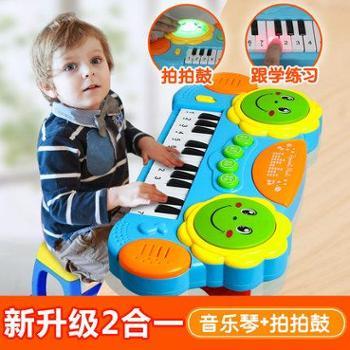 猫贝乐儿童电子琴宝宝音乐拍拍鼓婴幼儿早教益智钢琴玩具0-1-3-6岁