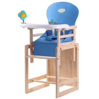 博比龙儿童餐椅实木宝宝餐椅多功能儿童餐桌椅子宝宝座椅婴儿餐椅