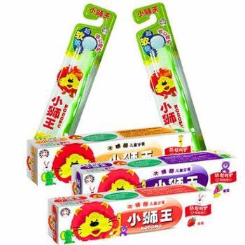 狮王 小狮王儿童牙刷3-6-12岁进口超细软毛+木糖醇牙膏套装