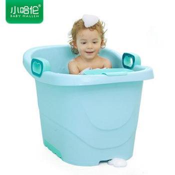 小哈伦婴儿洗澡盆宝宝浴盆儿童浴桶新生儿用品泡澡沐浴桶大号加厚