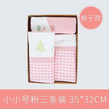 良良 婴儿隔尿垫 新款宝宝隔尿垫巾防水透气可洗新生儿童3条装