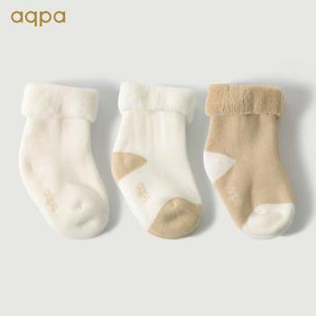 aqpa3双装婴儿袜子 夏季新生儿宝宝纯棉有机棉袜 中筒松口0-1-3岁包邮
