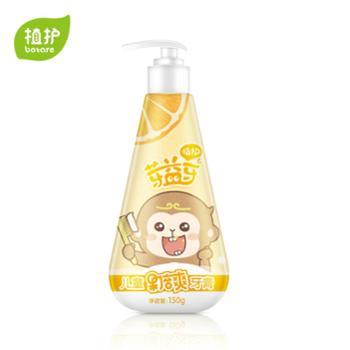 植护果倍爽儿童牙膏婴儿宝宝牙膏150g*2支装香橙香草莓香
