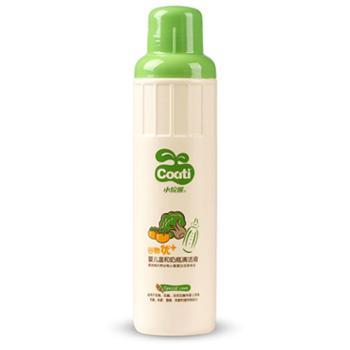 小浣熊洗奶瓶液婴儿宝宝奶瓶清洁剂涤果蔬清洗液浓缩型300ML