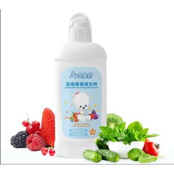 贝倍舒奶瓶果蔬清洗剂婴儿清洁剂宝宝玩具清洁液餐具洗洁精清洗液