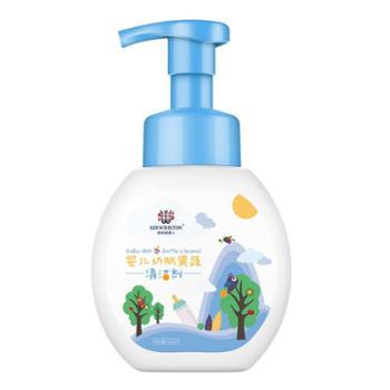 奶瓶清洗剂新生婴儿专用奶瓶清洁剂果蔬餐具玩具液洁精天然无毒