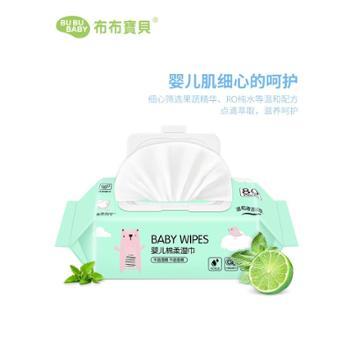 布布宝贝婴儿湿巾纸手口屁专用新生幼儿宝宝5包*80抽100带盖*