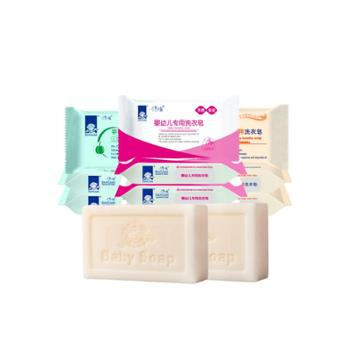 得琪婴儿洗衣皂婴幼儿新生宝宝洗尿布专用皂新生儿肥皂150g*13块
