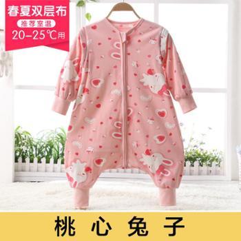 儿童睡袋婴儿春秋款冬季加厚纯棉小孩中大童幼儿分腿宝宝四季通用