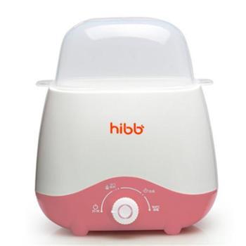 浩一贝贝温奶消毒器二合一 自动暖奶器智能恒温加热奶瓶婴儿保温