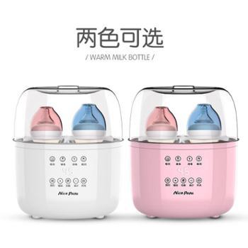 Nicepapa奶爸爸婴儿温奶器消毒器二合一加热暖奶器智能恒温热奶器