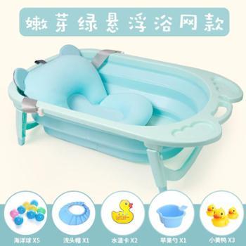 婴儿折叠浴盆宝宝洗澡盆大号儿童沐浴桶可坐躺通用新生儿用品躺椅