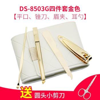 韩国777指甲刀套装指甲剪家用三件套德国成人单个装斜口指甲钳