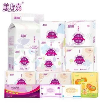 美孕嘉待产包夏季全套母子入院产妇月子卫生用品产后组合孕妇春季26件套