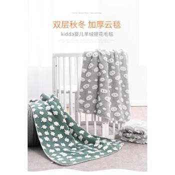 婴儿毛毯儿童毯子宝宝被子秋冬季加厚盖毯绒毯新生儿双层初生云毯 一件套
