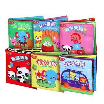 澳贝 宝宝撕不烂布书早教婴儿6-12个月玩具可咬立体益智6盒装