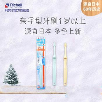 Richell利其尔婴儿牙刷儿童训练牙刷宝宝乳牙刷1-2-3-4岁日本新品