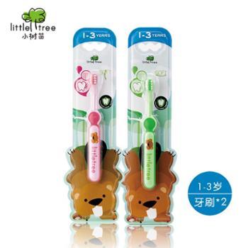 小树苗儿童牙刷1-3-6岁软毛清洁2支装宝宝护龈洁齿换牙期幼儿护齿