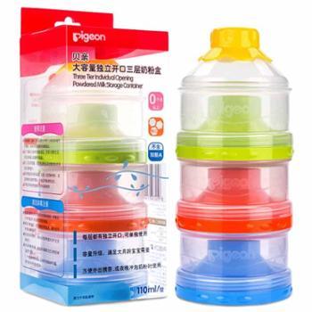 贝亲大容量独立开口三层奶粉盒便携外出分盒装宝宝奶粉储存盒CA07