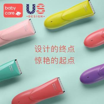 babycare婴儿理发器超静音家用新生儿宝宝剃头刀充电式电推剪防水