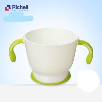 Richell利其尔UF儿童训练水杯家用宝宝口杯子婴儿喝水学饮杯防滑