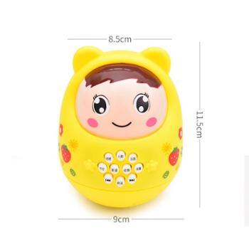 不倒翁玩具大号婴儿3-6-9-12个月宝宝早教益智小孩0-1岁音乐玩具