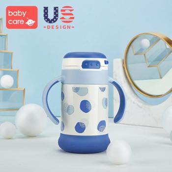 babycare儿童保温杯带吸管防摔幼儿园宝宝喝水杯子婴儿保温水壶