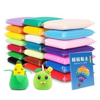 超轻粘土24色36色橡皮泥无毒彩泥手工黏土大包装女孩太空儿童玩具