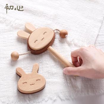 初心婴儿玩具手摇鼓拨浪鼓3-6-12个月1岁宝宝新生儿幼儿益智玩具