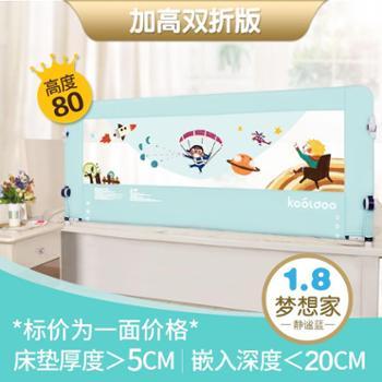 酷豆豆宝宝床护栏婴儿童床围栏大床1.8-2米防摔床边挡板加高床围