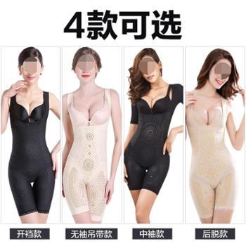 体雕塑身衣女收腹束腰提臀产后塑形燃脂瘦身减肚子连体衣