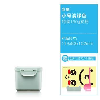 【外出便携】安扣装奶粉盒便携外出迷你/米粉奶粉罐/辅食奶粉格