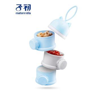 子初便携奶粉盒婴儿便携迷你分装盒宝宝外出奶粉盒大容量储存盒