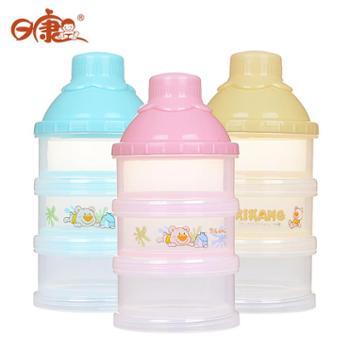日康初生型三层奶粉盒 婴儿新生儿便携格装奶粉存储 RK-3615