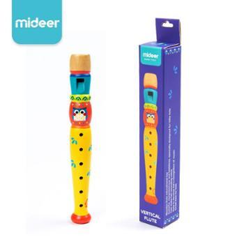 MiDeer弥鹿幼儿园宝宝竖笛吹奏乐器儿童初学入门笛子音乐玩具2岁+