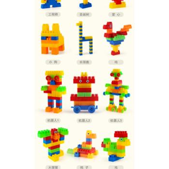 倾城宜人儿童积木塑料玩具3-6周岁益智男孩子1-2岁女孩宝宝拼装拼插