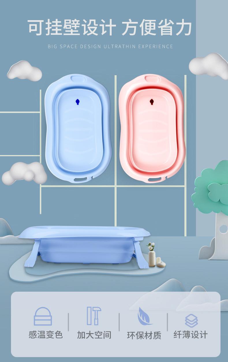 洗澡浴盆折叠的