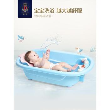 蒂爱婴儿洗澡盆新生儿童泡澡桶坐躺椅沐浴盆家用品