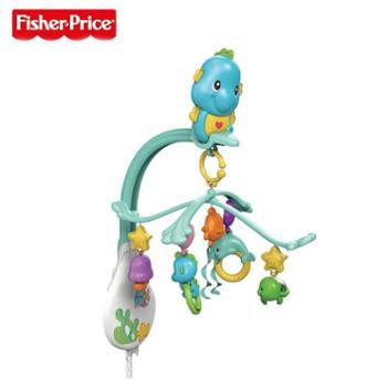 费雪新生婴儿DFP12小海马旋转床铃玩具0-1岁宝宝哄睡音乐旋转玩具