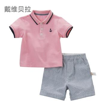 戴维贝拉davebella儿童套装 男童宝宝夏装绅士翻领T恤短裤两件套
