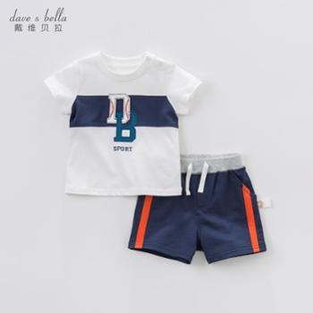 davebella戴维贝拉夏装新款男童短袖套装宝宝球衣运动套装
