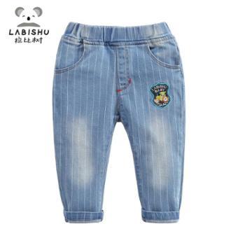拉比树童装春装竖条男童牛仔裤 儿童长裤子 韩版潮宝宝休闲弹力裤