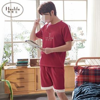 华里夫夏季男士睡衣纯棉短袖青年韩版休闲全棉夏天薄款家居服套装