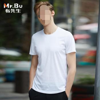 布先生 白色t恤男短袖 圆领纯棉休闲男装夏季潮半袖男士纯白体恤